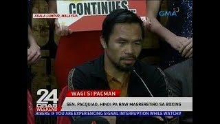 24 Oras: Sen. Manny Pacquiao, hindi pa raw magreretiro sa boxing