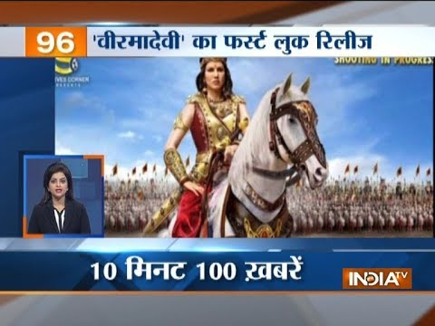 News 100 | 19th May, 2018