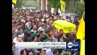 مقتل مسؤول عسكري من حزب الله قرب دمشق