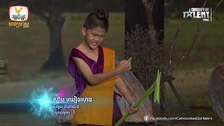 Cambodia's Got Talent Season 2 | Live Show | Final - ស៊ាប ឈៀវហេង