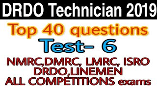 Drdo exam date! Drdo old paper  NMRC old paper Dmrc important questions
