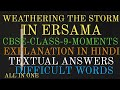 Gambar cover weathering the storm in ersama class 9 | weathering the storm in ersama class 9 questions and answer