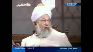 Hudhoor's Hadhrat Khalifatul Masih IV(rh) departure from Pakistan (Part 4)