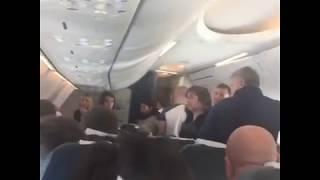 Дебошир в самолете. Часть 2