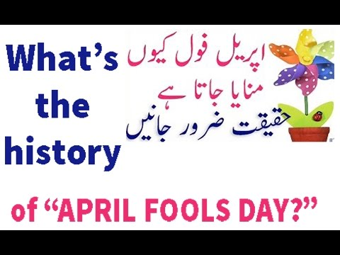 """April Fool Day""what's reality-Islamic Research Foundation Urdu-Peace TV-Amazing debate in Urdu-2017"