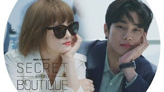김선아, 자신 따라온 김재영에 '싫지 않은 미소' 《Secret Boutique》 시크릿 부티크 EP6