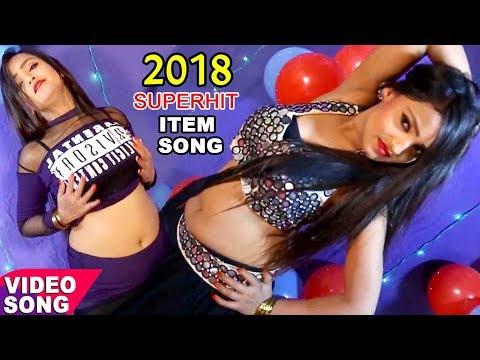 (2018) TOP ITEM SONG - जिला हS नवादा - Prince Rai Gora - Rangbaaz Jila Nawada - Bhojpuri Hit Songs
