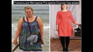 от чего можно быстро похудеть . Браслеты для похудения