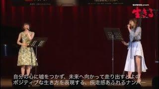ミュージカル『生きる』歌唱披露シリーズ第四弾! 小田切とよ役(ダブル...