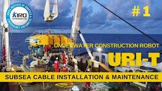 해저케이블매설로봇 / Subsea cable insta…