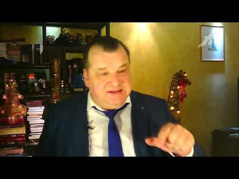 5 сверхсекретных предсказаний на 2020 год от Андрея Тюняева