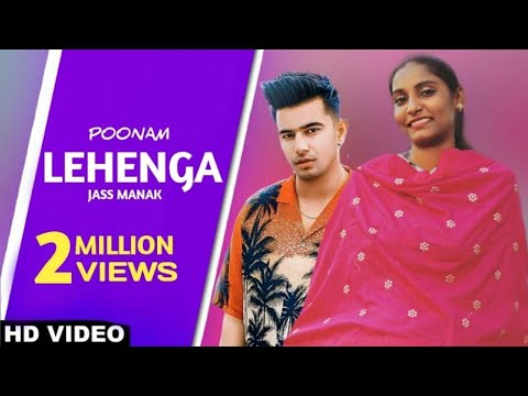 Lehanga : Poonam (Female Version Full Song) Jass Manak Latest Punjabi Song 2019 | Lamberghini