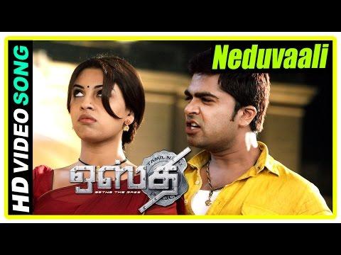 Osthi Tamil Movie Scenes | Neduvaali song | Revathi scolds Jithan Ramesh for stealing | Simbu