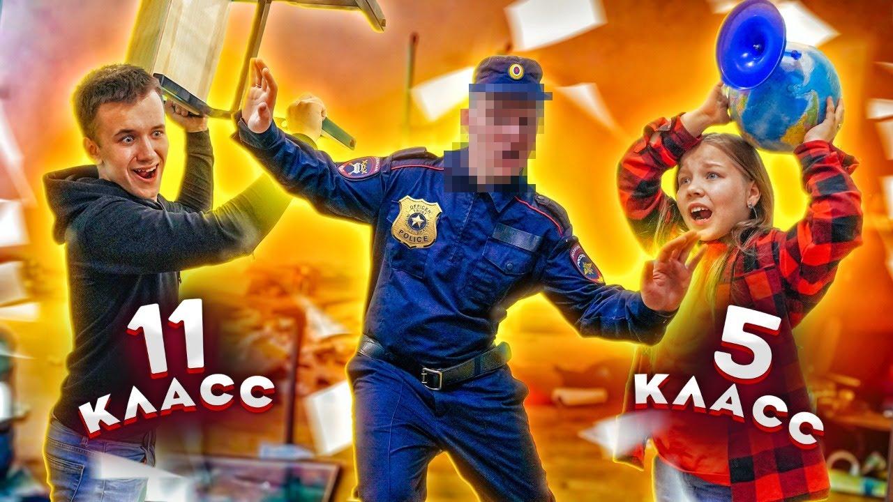 СТАРШЕКЛАССНИКИ против МЛАДШИХ КЛАССОВ! ДЕВЧОНКИ vs ПАРНИ! КАЖДАЯ ШКОЛА ТАКАЯ!