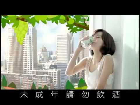 Ivy Chen YiHan Taiwan Beer Sweet Touch TVC 30seconds