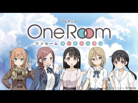 TVアニメ「One Room サードシーズン」オリジナルPV その2
