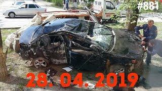 ☭★Подборка Аварий и ДТП/Russia Car Crash Compilation/#881/April 2019/#дтп#авария