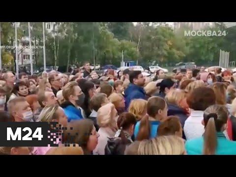 Петербуржцы устроили давку у бассейна - Москва 24