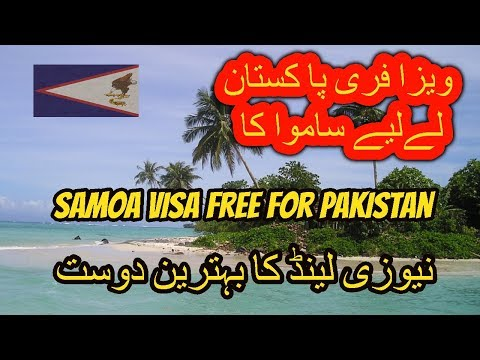 Samoa Visa not Required for Pakistani&Indians 2019 |Settleme