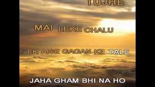 Aa chal ke tujhe - Kishore Kumar - Karaoke with lyrics