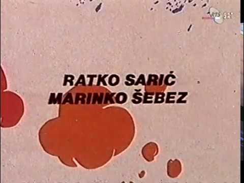 Džangrizalo (1976)