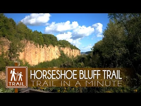 Horseshoe Bluff Trail | Trail-in-a-Minute