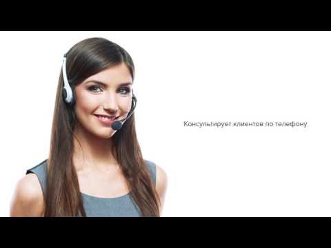 Profiru — Ролик о вакансии администратора