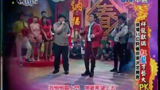 (屋頂)林育群vs吳宗憲&憲哥悲慘遭遇大公開...