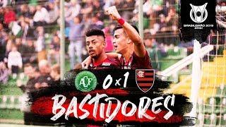 Chapecoense 0 x 1 Flamengo - Bastidores