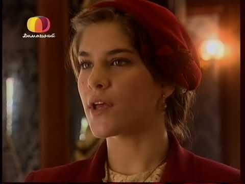 Земля любви, земля надежды (164 серия) (2002) сериал