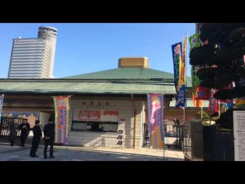 JAPANTRIP 「Ryogoku - Sumo Town 」Sumida-ku, Tokyo【東京墨田区両国】