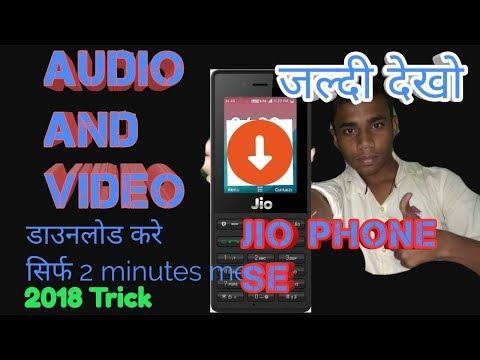 Jio Phone Se Mp3 Download Kare Very Easy Trick