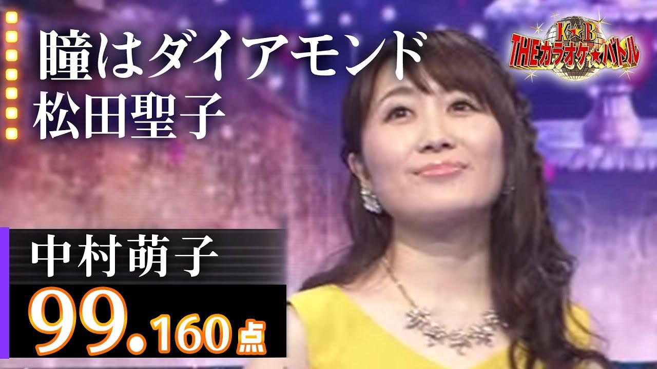 カラオケ エロ動画