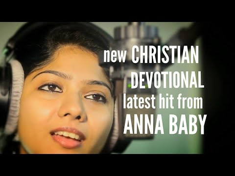 Anna baby New Christian Devotional Song