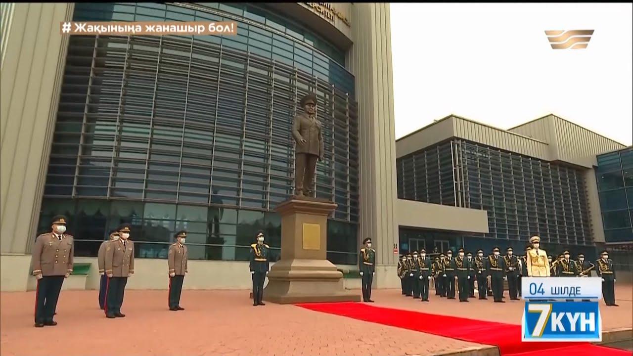 Мемлекет басшысы Н.Ә.Назарбаевқа арналған монументтің ашылу рәсіміне қатысты