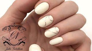 НОВЫЙ ФОРМАТ видео\ПРОСТОЙ ЭКСПРЕСС дизайн ногтей на КЛИЕНТЕ\Дизайн ногтей 2018