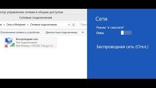 видео Не работает Wi-Fi на ноутбуке