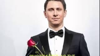 Холостяк 3 сезон 11 выпуск 16 05 2015