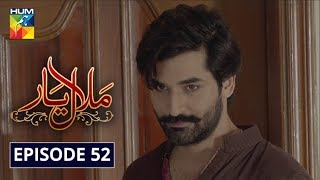 Malaal e Yaar Episode 52 HUM TV Drama 6 February 2020