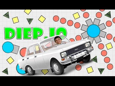 Diep.io - МОСКВИЧ 420 heaveNBUL EDITION! ( Browser Games )