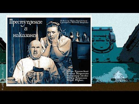 Фильм-этюд по роману Достоевского Преступление и наказание