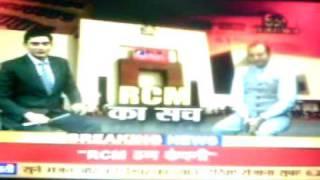 rcm news in india news rajasthan channal 4
