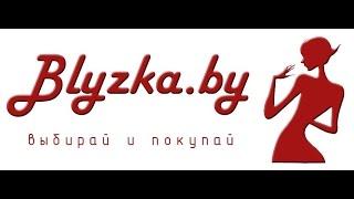 Интернет магазин женской одежды Блузка бай / Blyzka.by(, 2015-03-18T17:21:05.000Z)