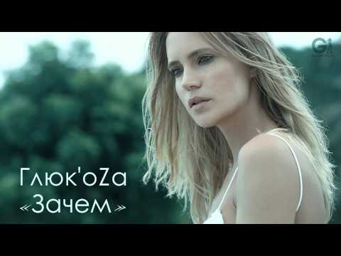 Новости - МОЁ! Online Липецк