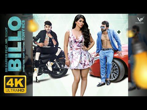 Billo - Full HD Video 2017 | SB RAPPER Ft. MR RIGHT | Latest Punjabi Songs 2017 | VS Records