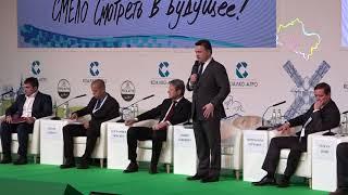 Смотреть Андрей Воробьев открыл IV Международный агропромышленный молочный форум в Красногорске онлайн