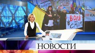 Выпуск новостей в 18:00 от 09.12.2019