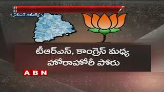 BJP to come up with New Political strategies for Telangana Early Polls | ABN Telugu