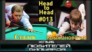 ЗАРУБА #013 ●Е.Сталев -vs- C.Крыжановский●🔕 ●рекомендуем●