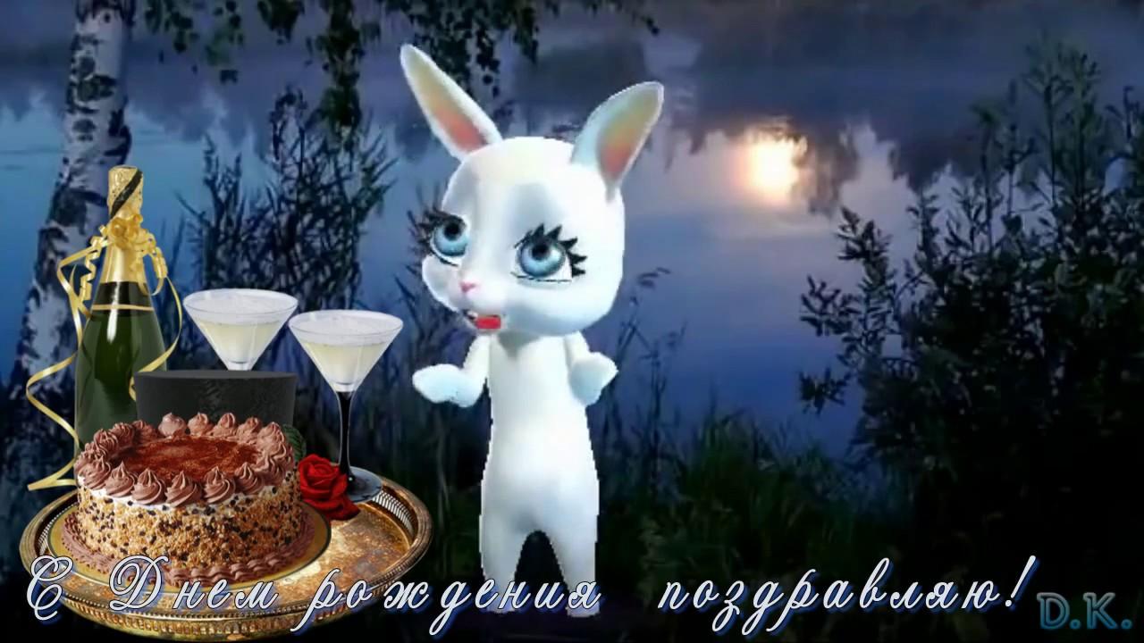 Поздравление от зайчат